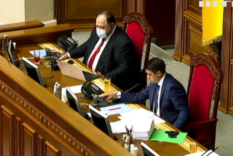 Верховна Рада: як відреагували депутати на відставку Арсена Авакова?