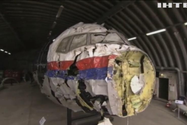 Катастрофа МН-17: що уже відомо про цю трагедію?