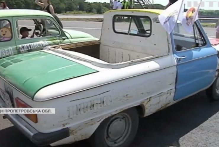 Біля Дніпра люди влаштували виставку ретро-автомобілів