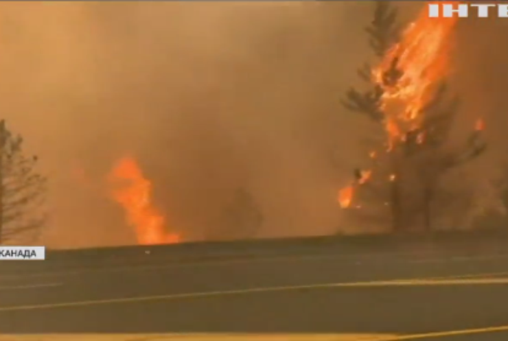 У Канаді згоріло ціле місто через аномальну спеку