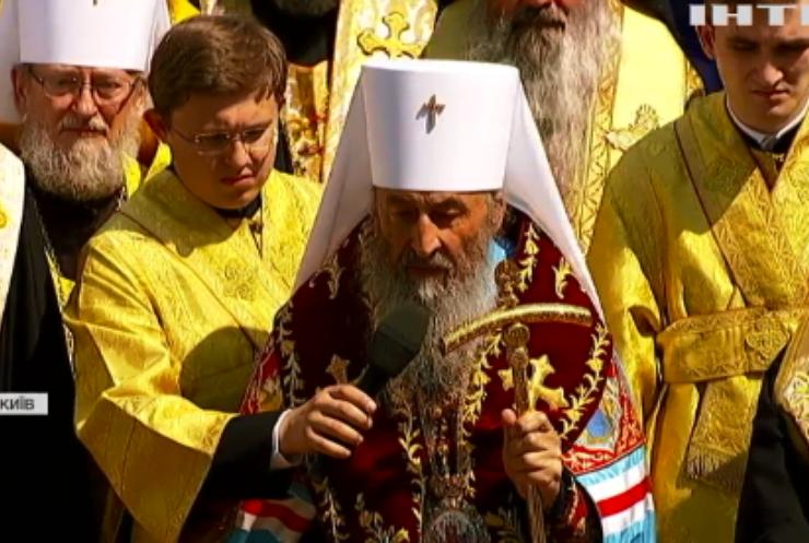 Тисячі вірян з усієї Україні з'їхалися до Києва на свято Хрещення Русі