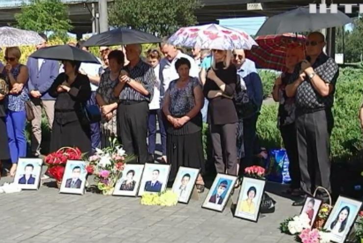 Роковини Скнилівської катастрофи: що сталося того трагічного дня?