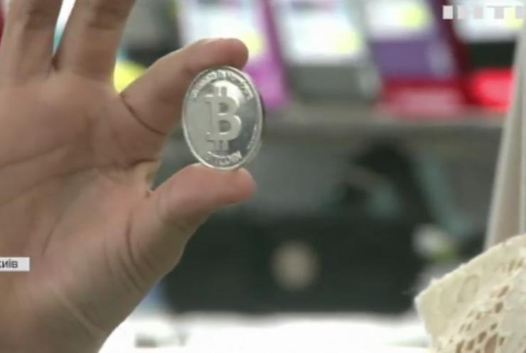 Віртуальні гроші: як скоро можна буде розрахуватися біткоїном у супермаркеті?