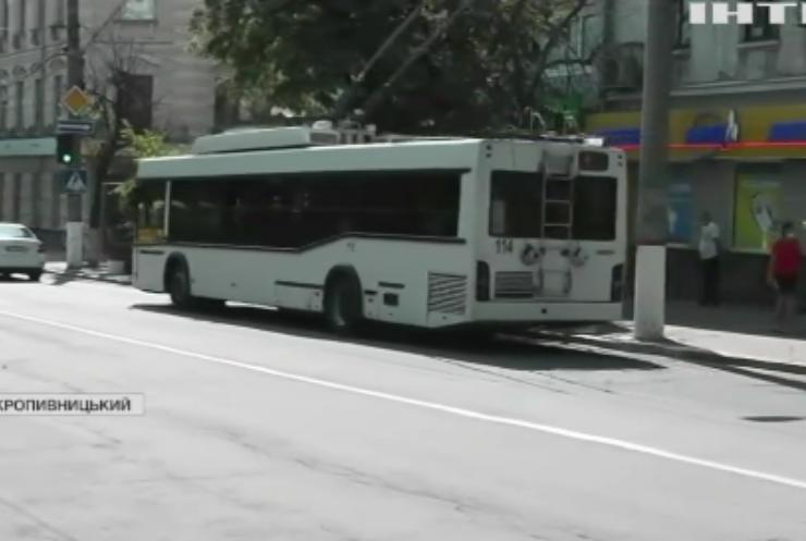 У Кропивницькому хочуть обладнати тролейбуси та автобуси для щеплень проти COVID-19