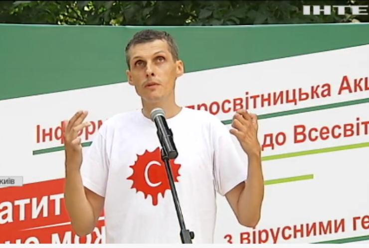 Тихий вбивця: у Києві безплатно тестували людей на гепатит В і С
