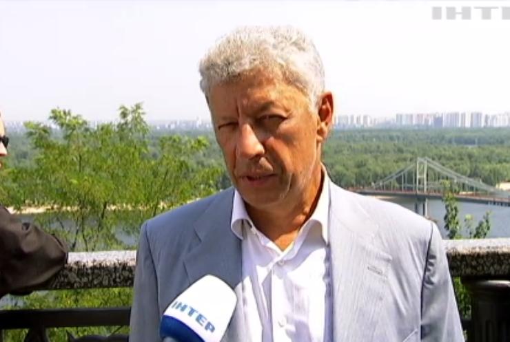 Юрій Бойко закликав владу не скупитися на фінансування спорту в Україні