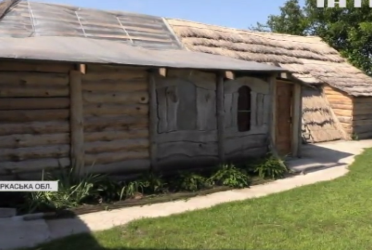 На Черкащині подружжя відновило віковий будинок