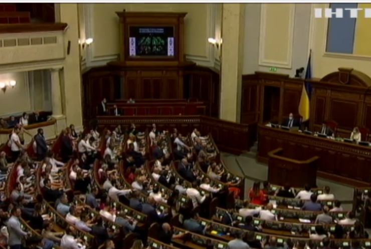 Верховна Рада: що ухвалювали депутати цього тижня?