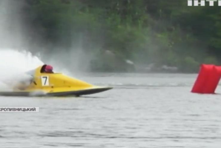 У Кропивницькому відбувся чемпіонат з водномоторного спорту