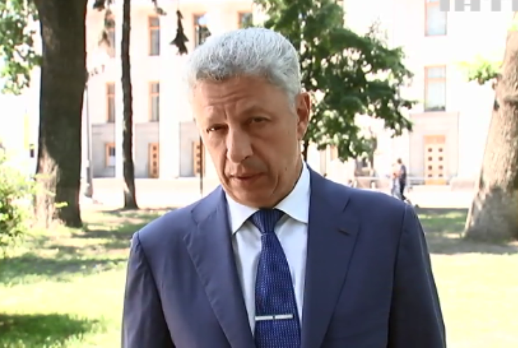 Юрій Бойко засудив бездіяльність влади щодо водопостачання на Донбасі
