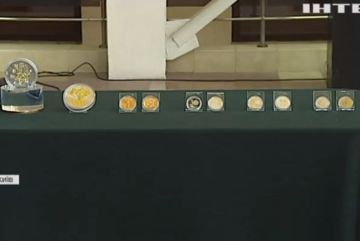 Монети до річниці Незалежності: як карбують колекційні гривні?