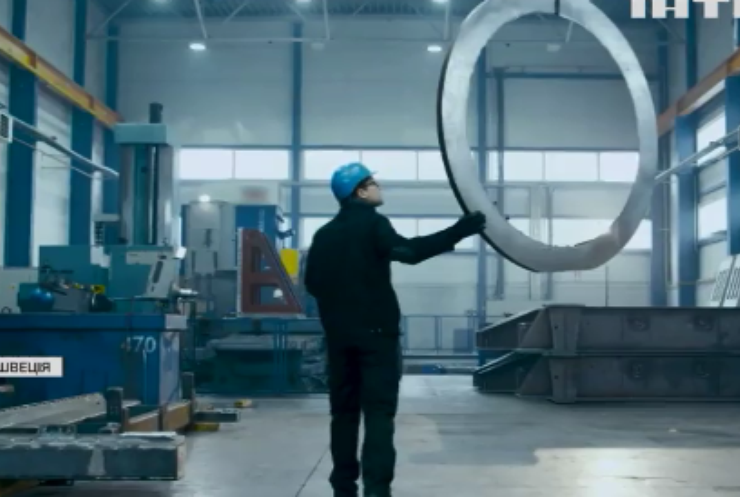 У Швеції виплавили першу партію сталі без використання вугілля