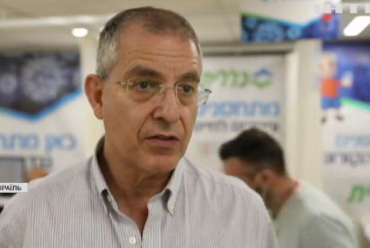 В Ізраїлі вакцинують людей похилого віку третьою дозою сироватки