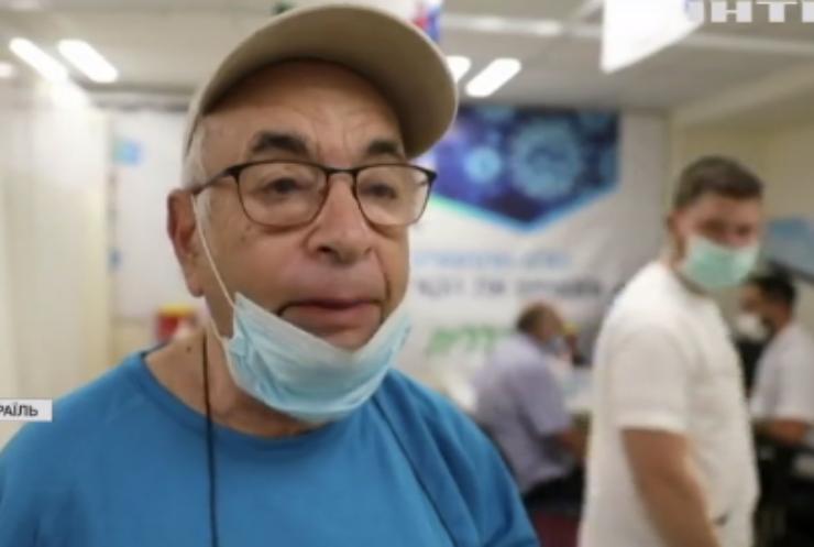 В Ізраїлі почали щепити третьою дозою вакцини людей похилого віку