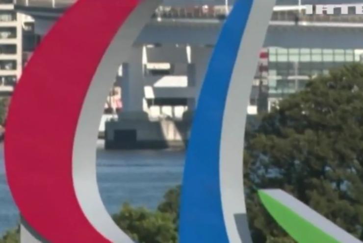У Токіо розпочнуться Паралімпійські ігри