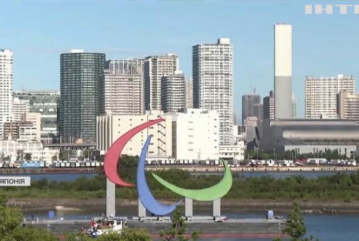 У Токіо починаються літні Паралімпійські ігри