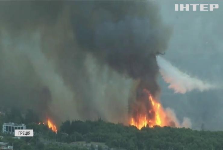В Афінах починають евакуацію через лісові пожежі