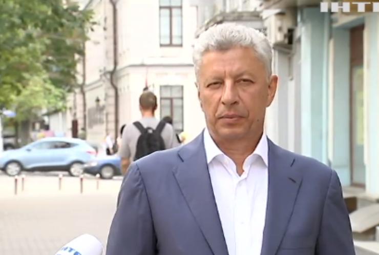 Юрій Бойко прокоментував створення Бюро економічної безпеки