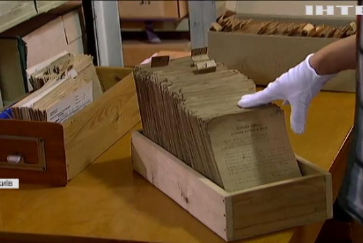В Україні почали оцифровувати архіви трагедії в Бабиному Яру