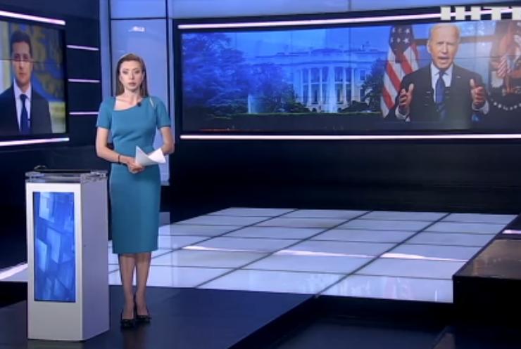 Володимир Зеленський обговорить безпекове питання з Джо Байденом
