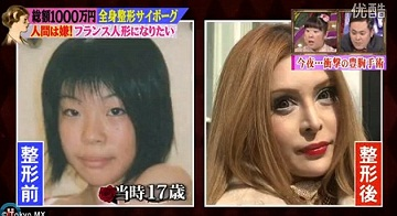В Японии девушка сделала 30 пластических операций, чтобы стать похожей на Барби