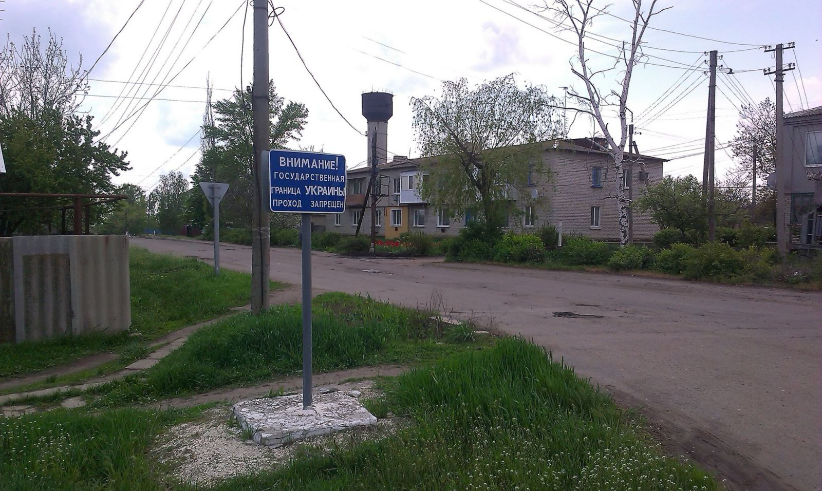 Луганская область меловое знакомства