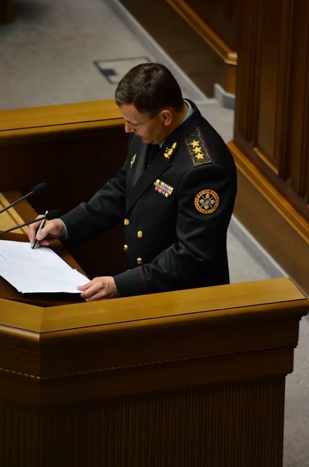 ГПУ вызвала на допрос экс-начальника СБУ по Закарпатью Гелетея - Цензор.НЕТ 7900