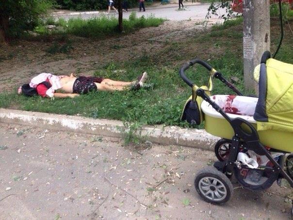 взрослые знакомства в луганске