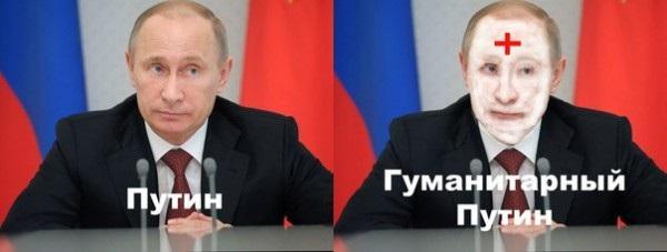 """Седьмой путинский """"гумконвой"""" завтра прибудет на Донбасс, - МИД РФ - Цензор.НЕТ 3394"""