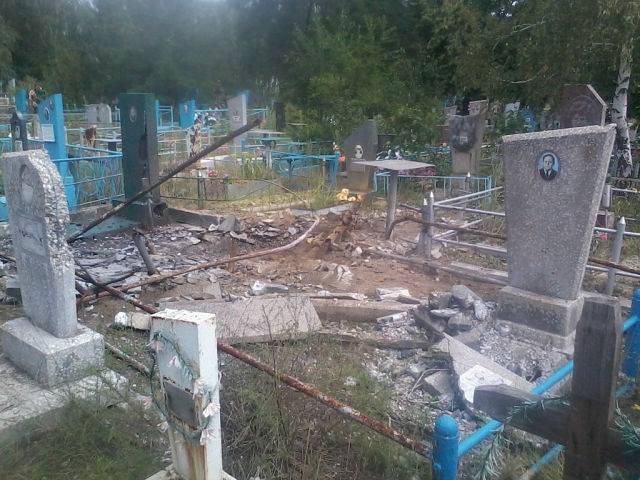 В Рубежном обстреляно старое кладбище (ФОТО), фото-1