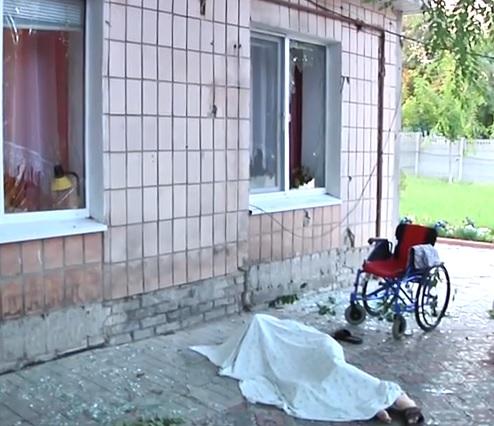 Дом престарелых 1 в луганске на как уехать из дома престарелых