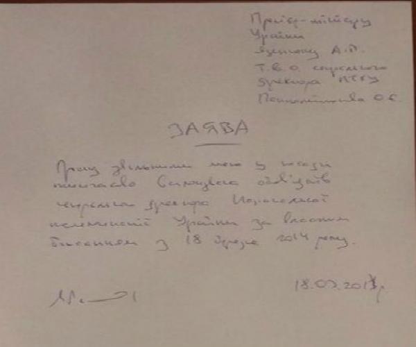 «Свобода» распоясалась: в интернете появилось видео избиения депутатами-националистами и.о. гендиректора НТКУ. (ВИДЕО), фото-1
