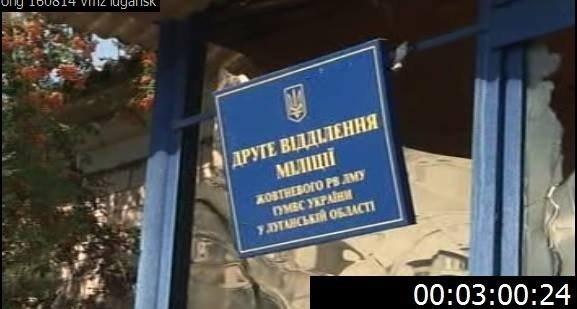 Луганск уже две недели без воды, света и связи. Продолжается интенсивный обстрел города, - мэрия - Цензор.НЕТ 7560