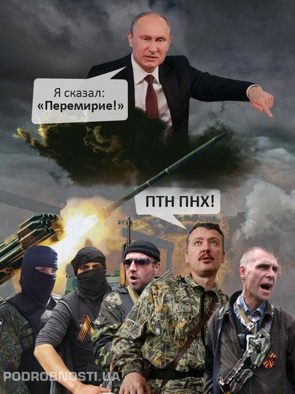 За последние сутки украинские воины подвергались обстрелу практически из всех имеющихся у террористов видов вооружений, - ИС - Цензор.НЕТ 1738