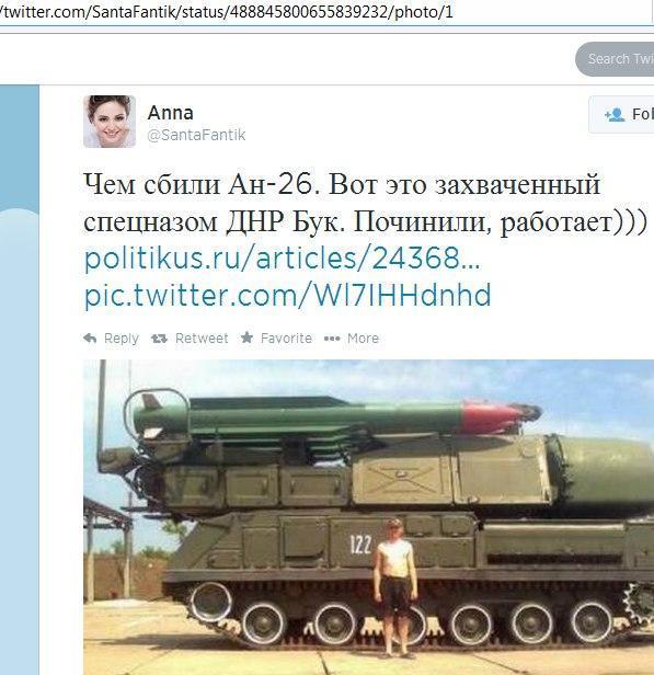 Украинский летчик Волошин не причастен к крушению малайзийского Боинга. Он в тот день не летал, - Лубкивский - Цензор.НЕТ 1072