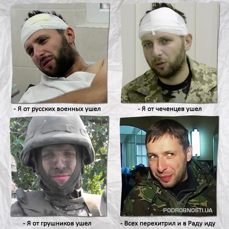 Парасюк выиграл суд у Писного - Цензор.НЕТ 7170