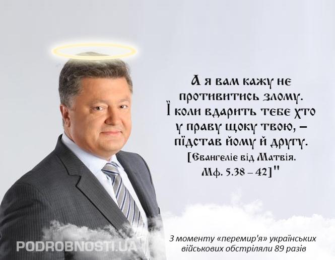 Точность и надежность - это то, что характеризует современную украинскую боевую технику, - Порошенко - Цензор.НЕТ 6506