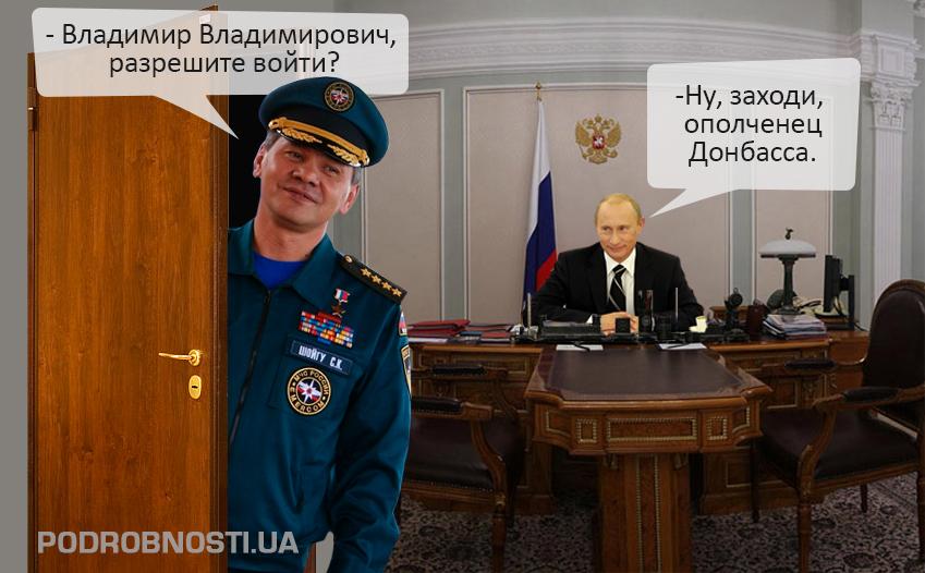 В Харцызске и Торезе вооруженные российские наемники сбиваются в банды и мародерствуют, - Тымчук - Цензор.НЕТ 6005