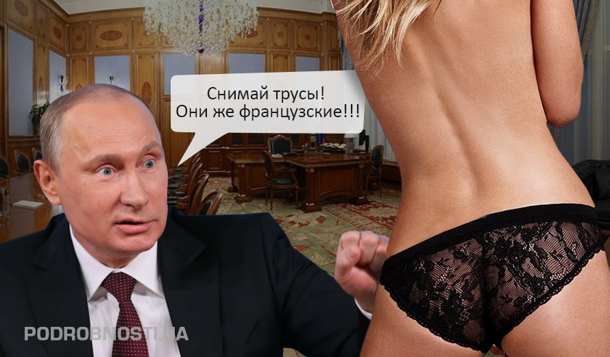 """На строительство российского космодрома """"Восточный"""" направят студенческие стройотряды - Цензор.НЕТ 2677"""
