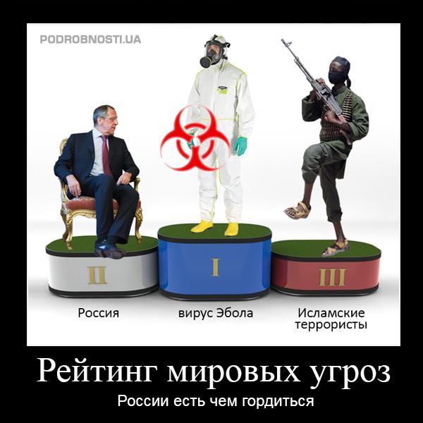 Террористы захватили банк Ахметова в Донецке - Цензор.НЕТ 3880