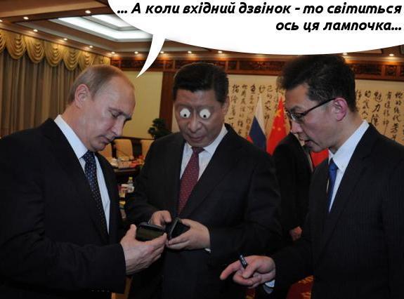 """Путин рассказал о своем влиянии на боевиков """"ДНР/ЛНР"""" - Цензор.НЕТ 8498"""
