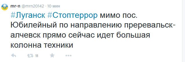 http://podrobnosti.ua/upload/assets/images/ato/alchevsk.jpg