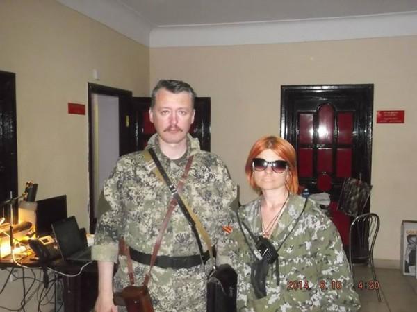 Доказательств причастности Медведчука к преступлениям против Евромайдана нет, - Наливайченко - Цензор.НЕТ 1982