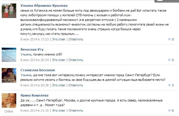 На этой неделе Порошенко подаст в Раду проект изменений в Конституцию, - Турчинов - Цензор.НЕТ 9049