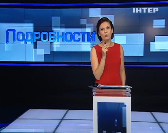 Новости р.п. вознесенское нижегородской области