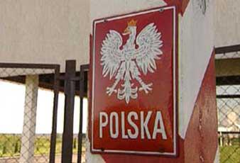 Из Польши ввезли мясо с бактериями