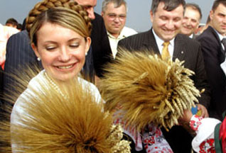 Юлия Тимошенко так занята делами в Украине, что может не попасть на
