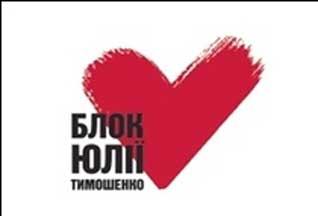 Шевченко не хочет в клуб Партии регионов