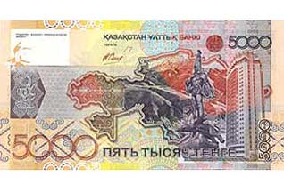 Курс казахского тенге к евро