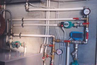 предлагает комплексные решения для системы отопления и водоснабжения Вашего дома.
